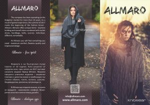 Дилляна Алмаро