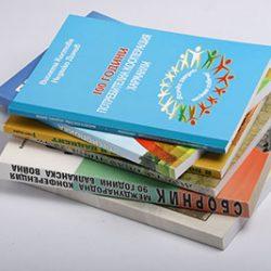 Отпечатване на книги