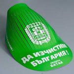 Картонена шапка