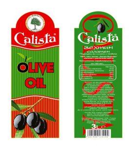 етикет зехтин калиста